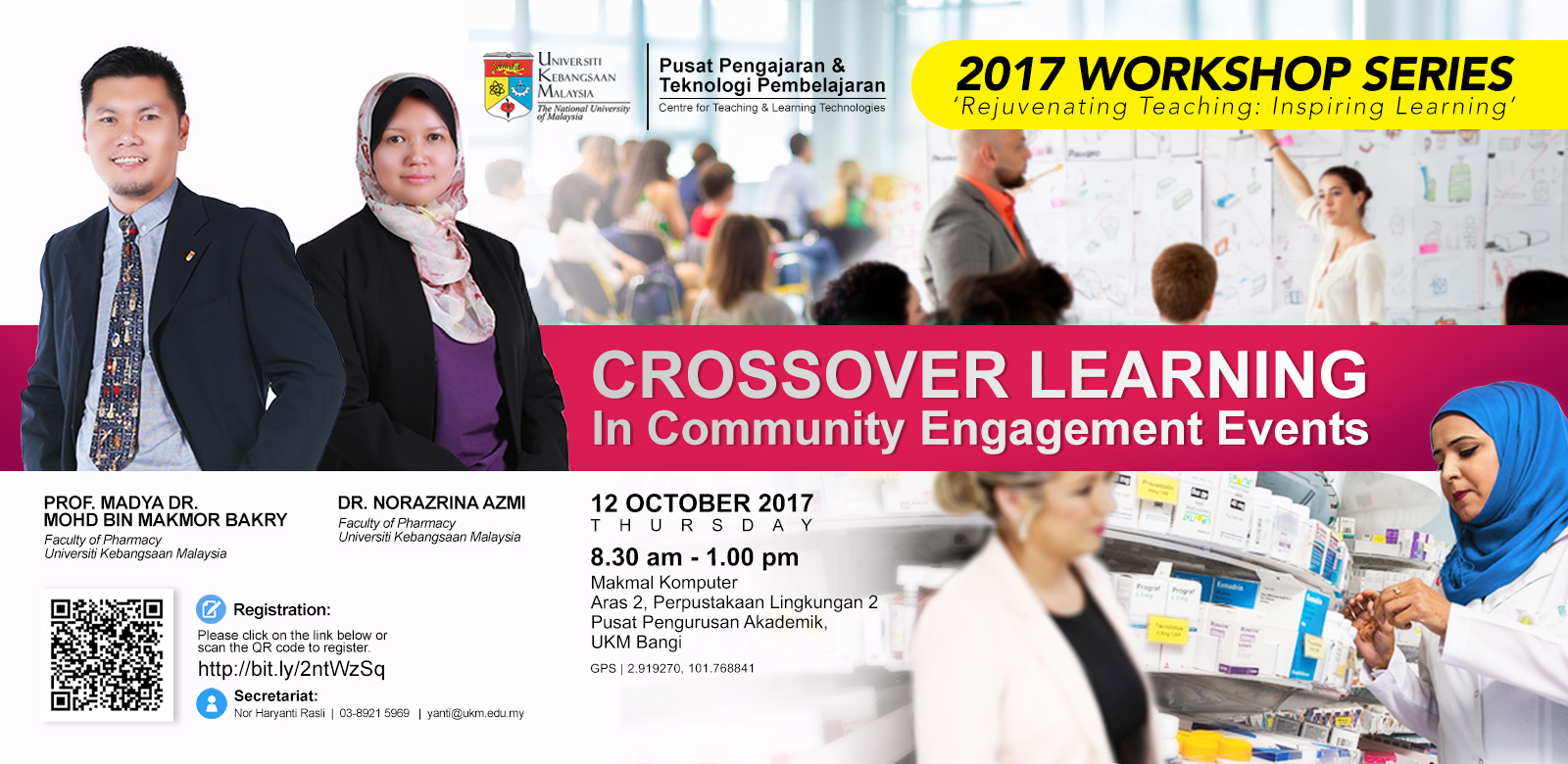 CROSSOVER LEARNING IN COMMUNITY ENGAGEMENT EVENTS