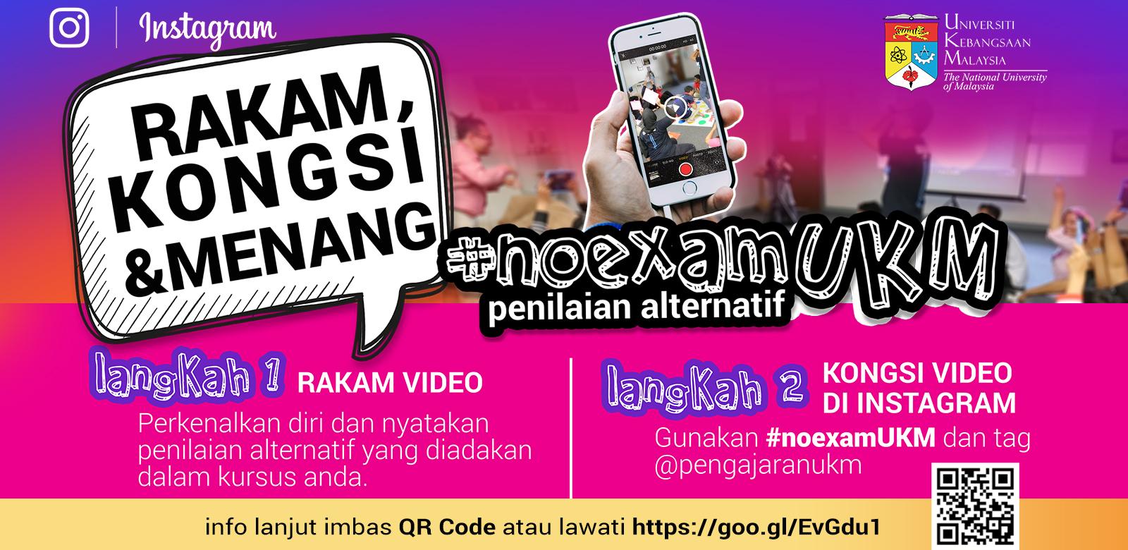 #noexamUKM