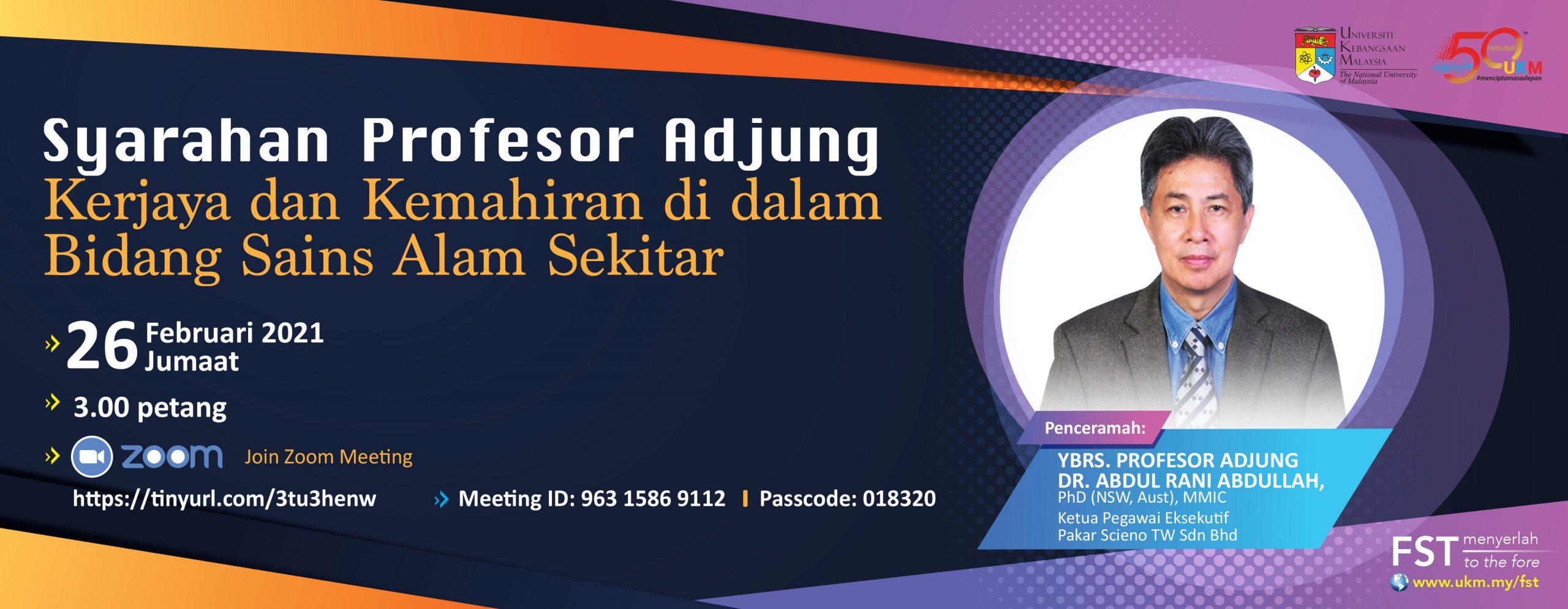 Syarahan Profesor Adjung