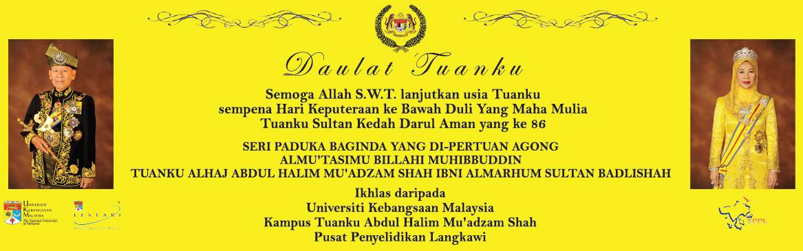 Ulang Tahun Keputeraan Sultan Kedah Yang Ke 86 Pusat Penyelidikan Langkawi Ppl