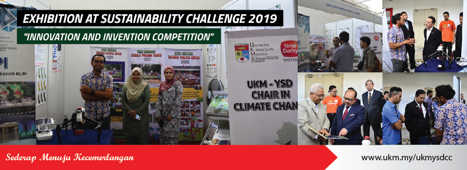 "Exhibition at Sustainability Challenge 2019 "" Innovation and Invention Competition"""