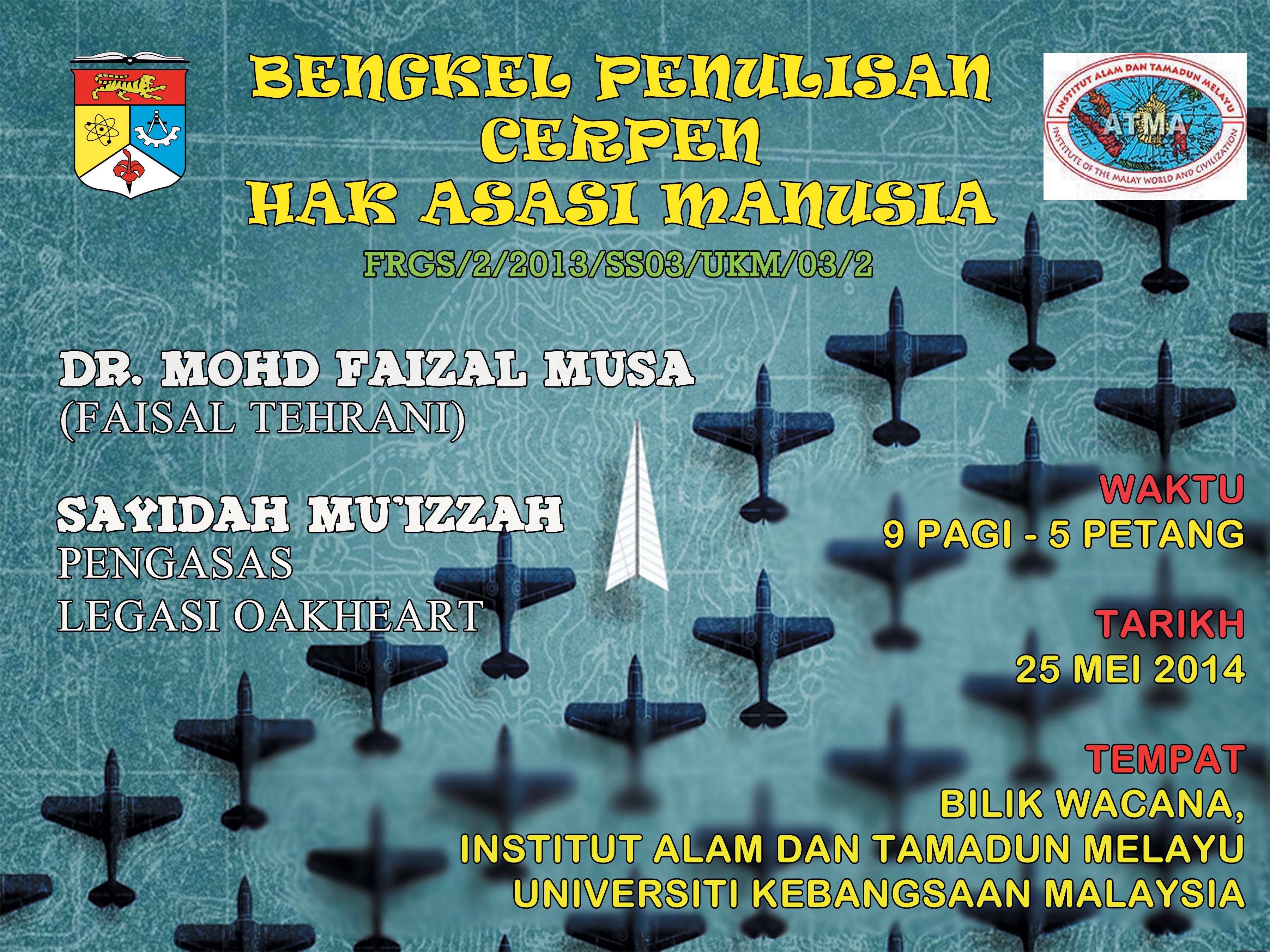 Poster-Bengkel-Hak-Asasi-Manusia2
