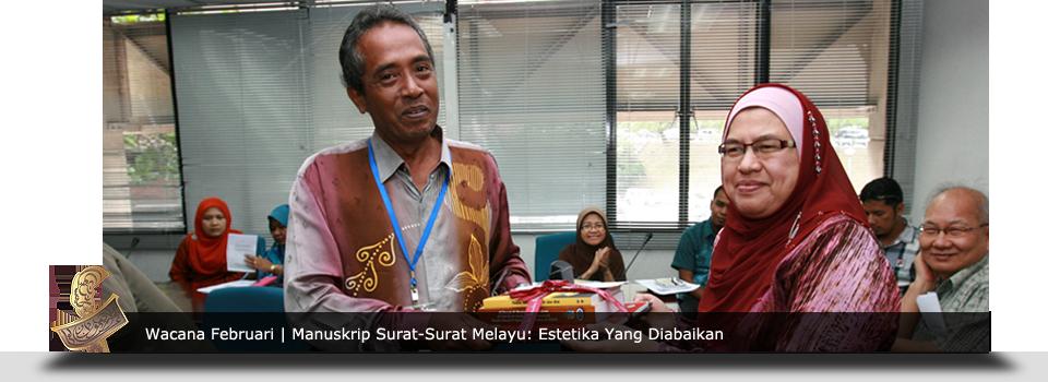 Manuskrip Surat-Surat Melayu: Estetika Yang Diabaikan