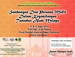 b_150811_seminar_mufti_2