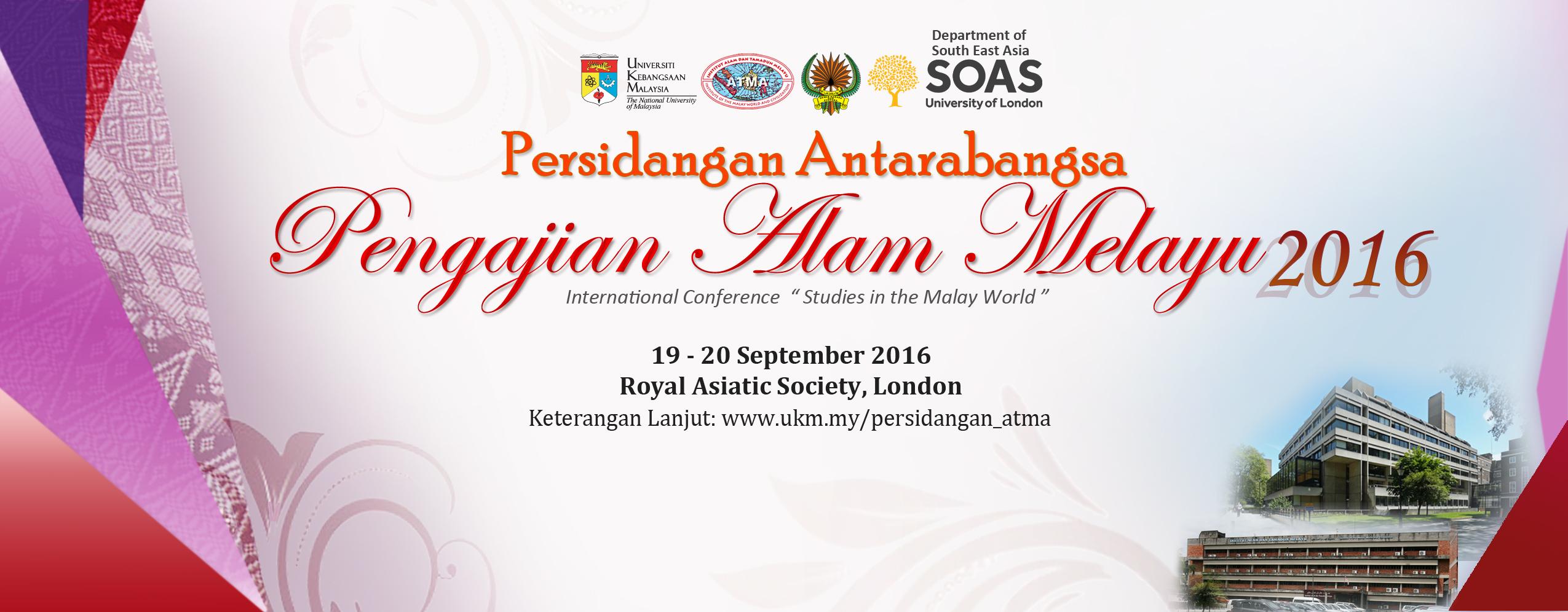 Persidangan Antarabangsa Pengajian Alam Melayu 2016
