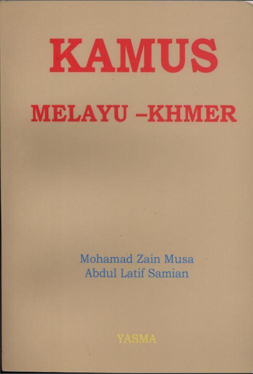Kamus Melayu-Khmer