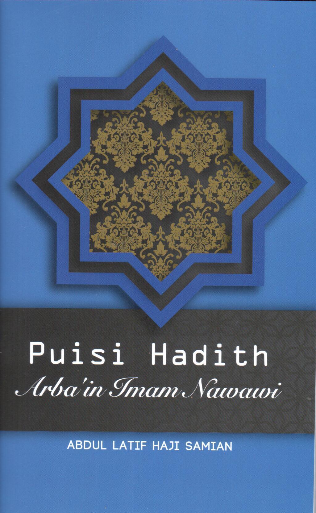 Puisi Hadith Arba'in Imam Nawawi