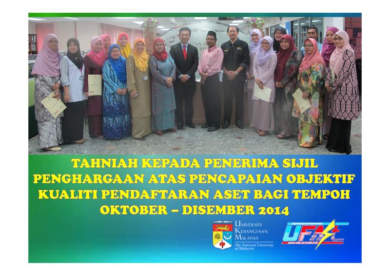 pegawai aset jkpak4 201418