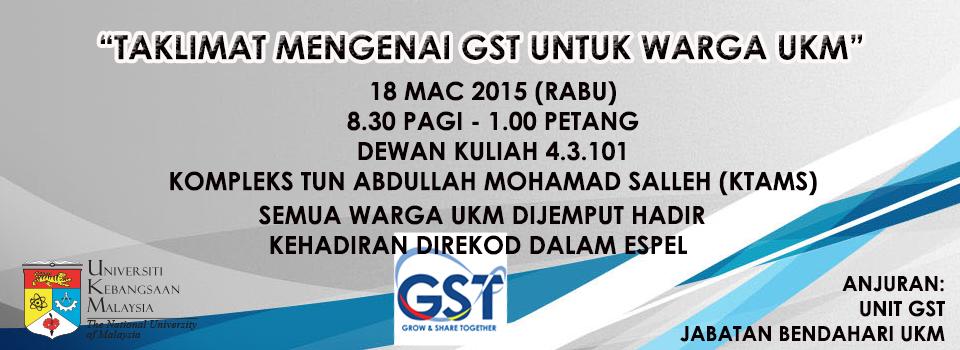 Taklimat GST untuk Warga UKM