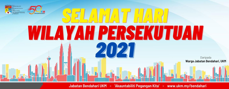 Hari Wilayah Persekutuan 2021