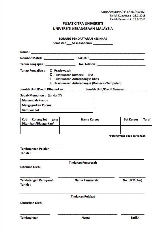 Borang Pendaftaran Kursus Secara Kes Khas 2020/2021