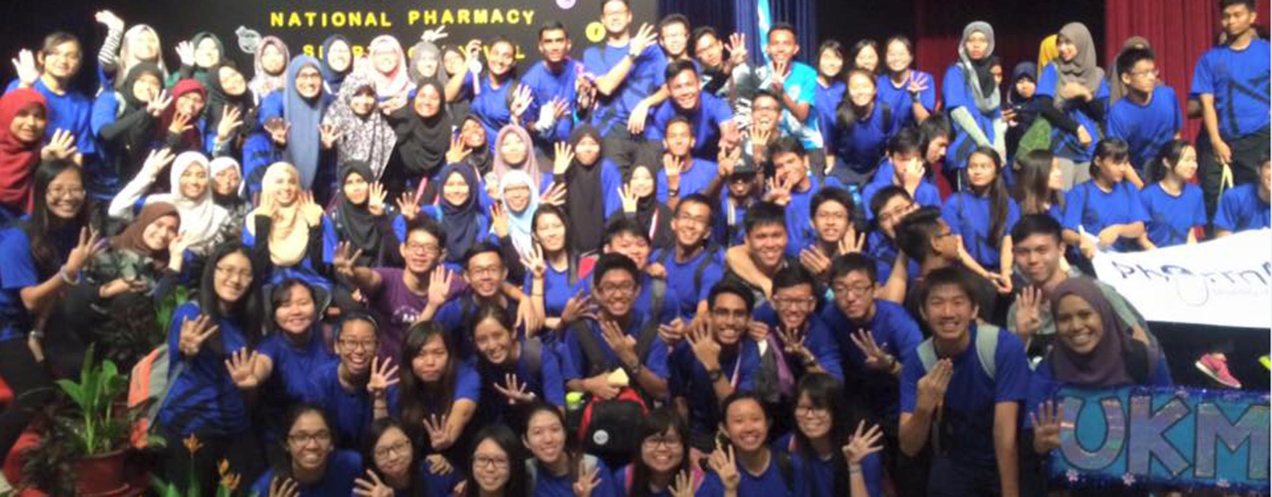 National Pharmacy Sports Carnival (NPSC)