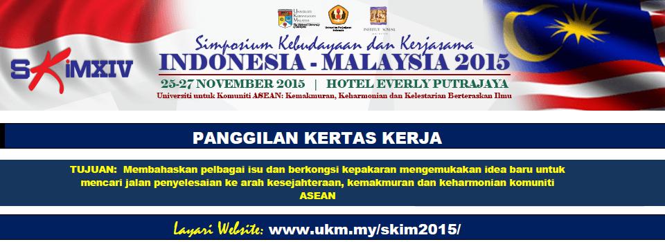 SKIM 2015 Call for Paper
