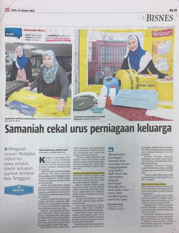 news cutting