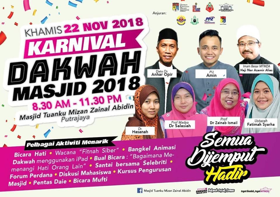Karnival Dakwah Masjid 2018 @ Masjid Tuanku Mizan Zainal Abidin