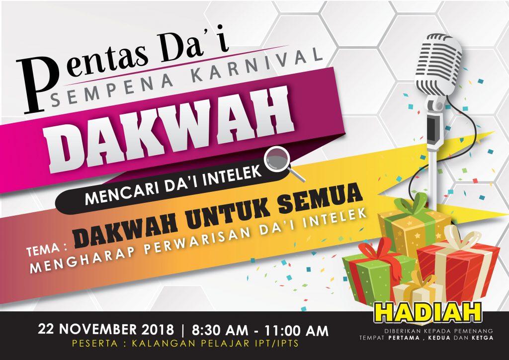Pentas Da'i sempena Karnival Dakwah: Mencari Da'i Intelek @ Masjid Tuanku Mizan Zainal Abidin
