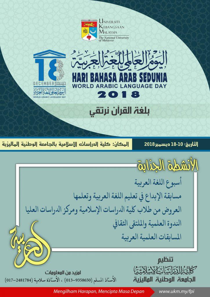 Hari Bahasa Arab Sedunia @ Fakulti Pengajian Islam