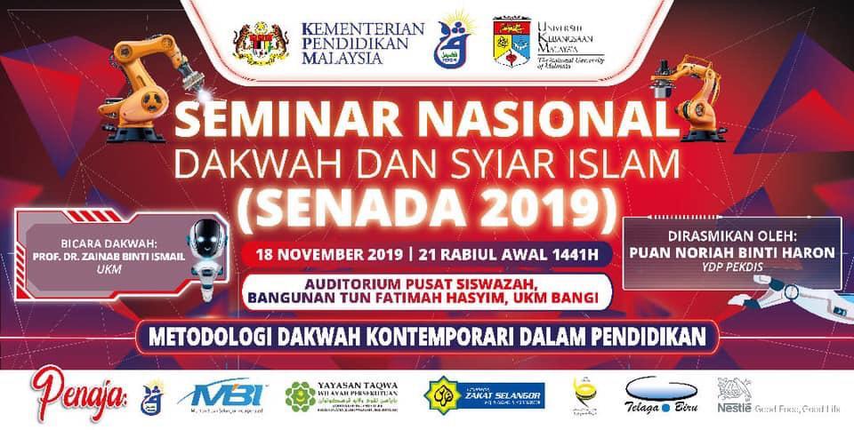 Seminar Nasional Dakwah dan Syiar Islam (SENADA 2019) @ Auditorium Pusat Siswazah