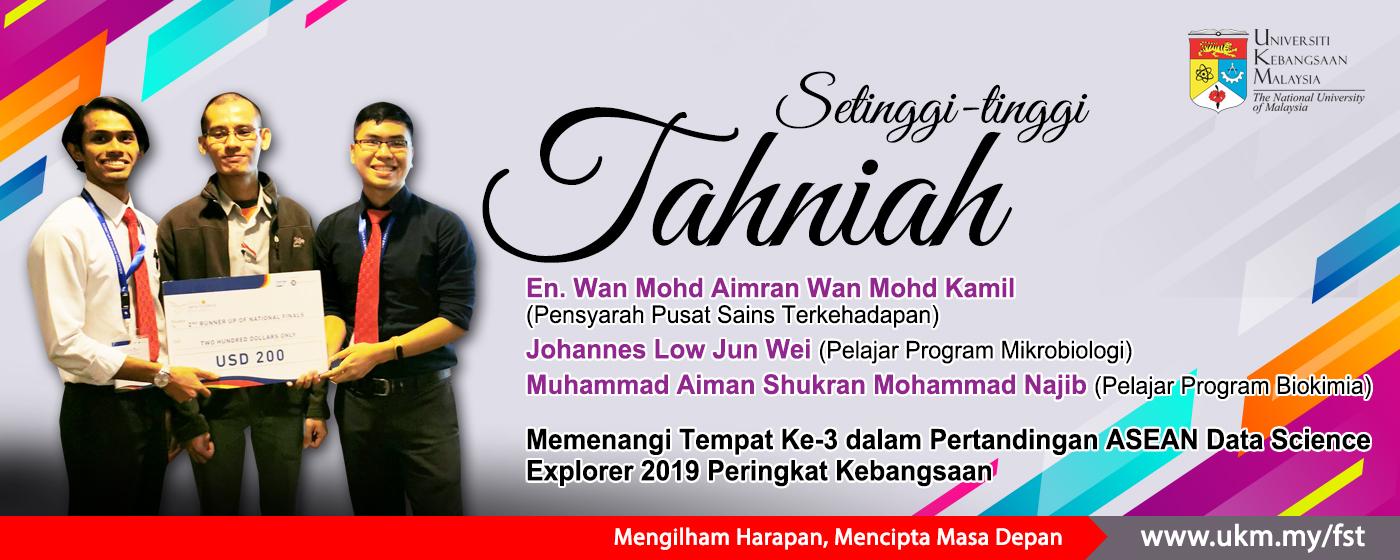En Wan Mohd Aimran Wan Mohd Kamil dan pelajar