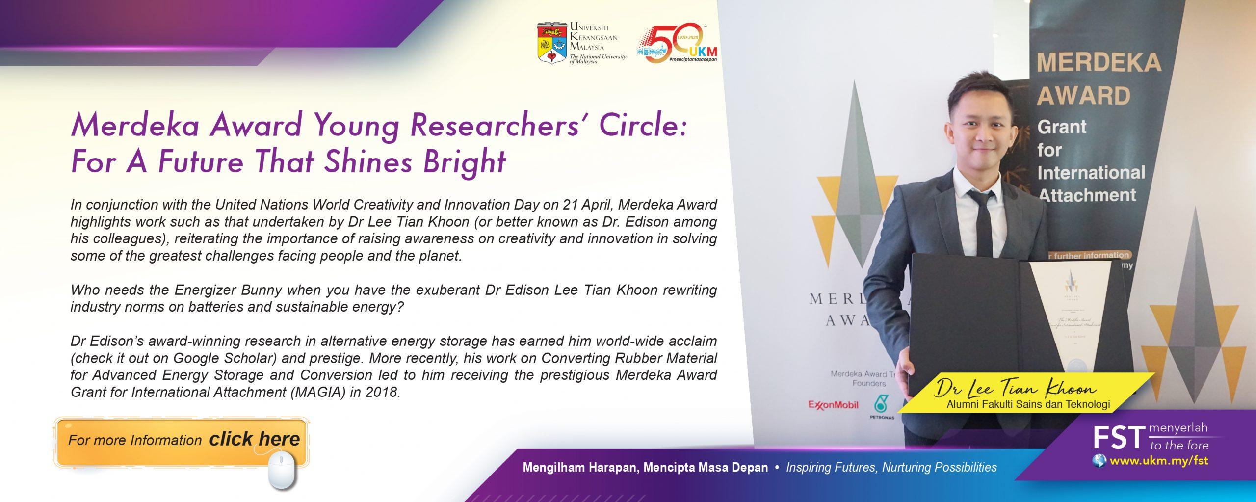 Award Merdeka