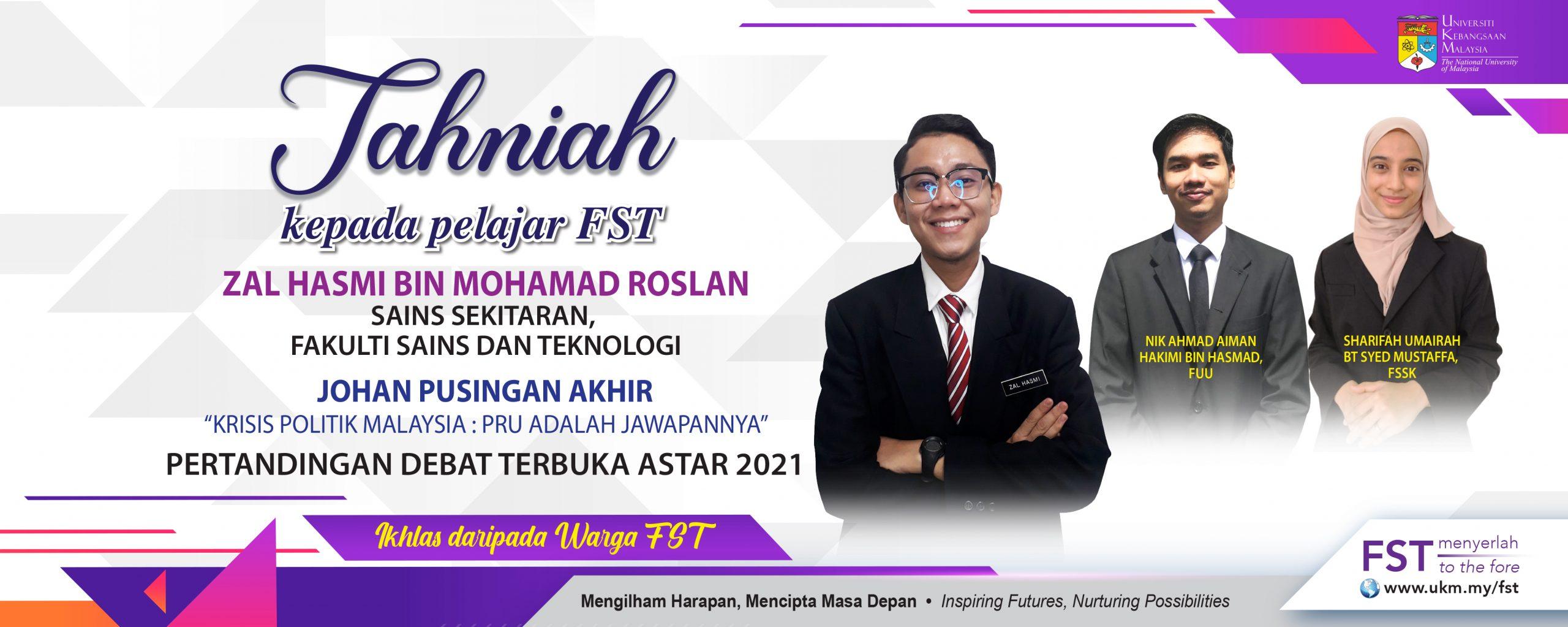 Tahniah pelajar ASTAR