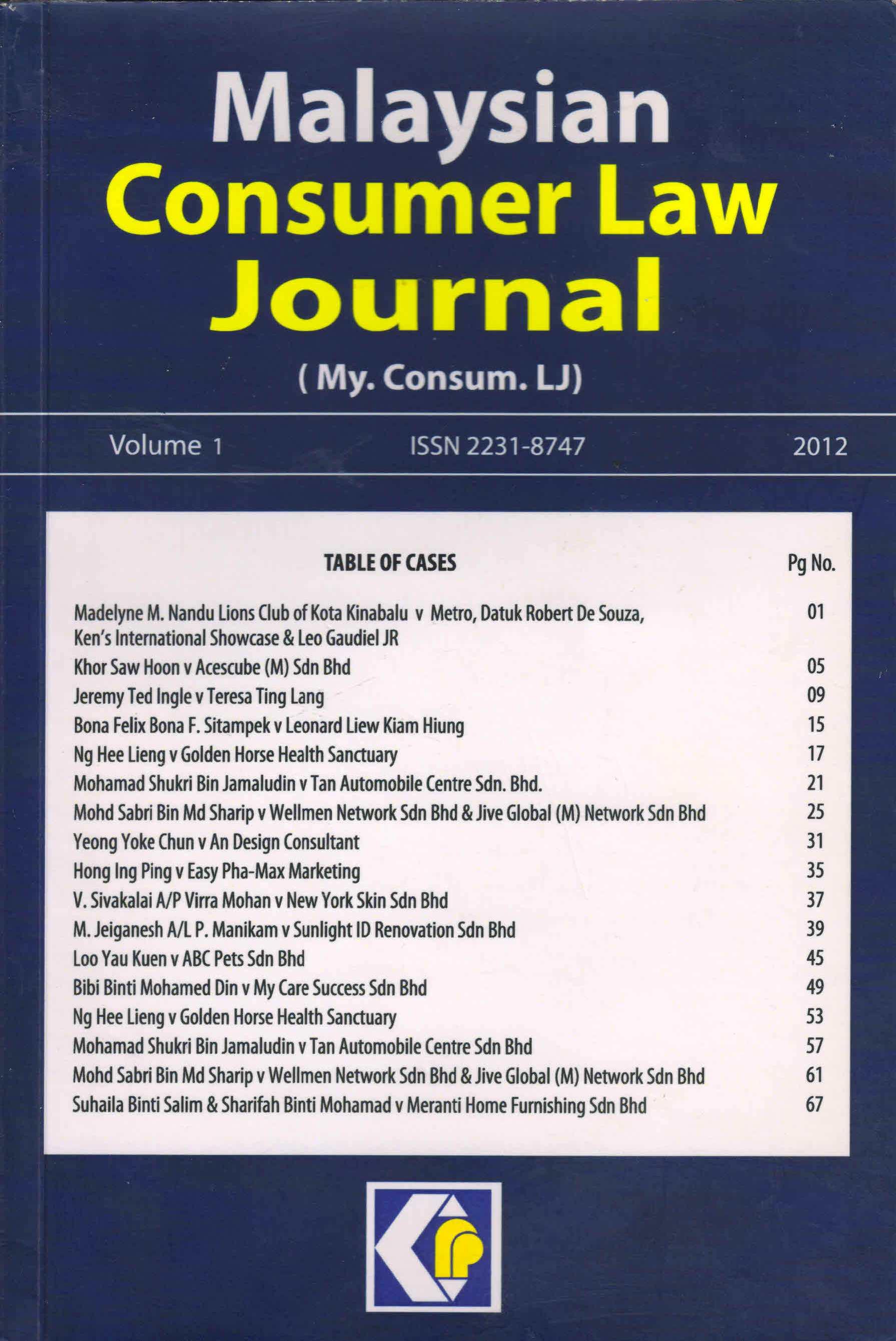 consumer journal 2012