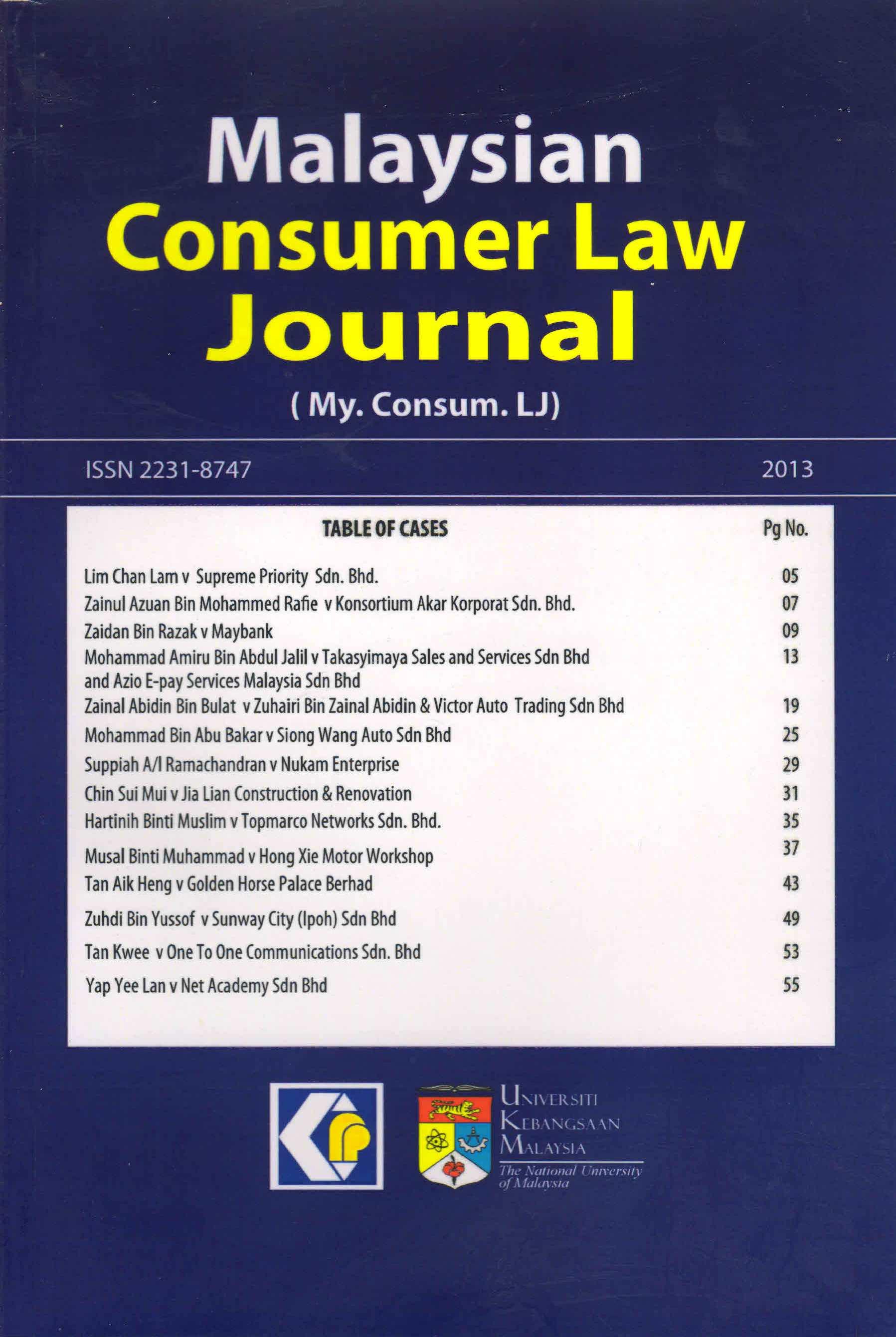 consumer journal 2013