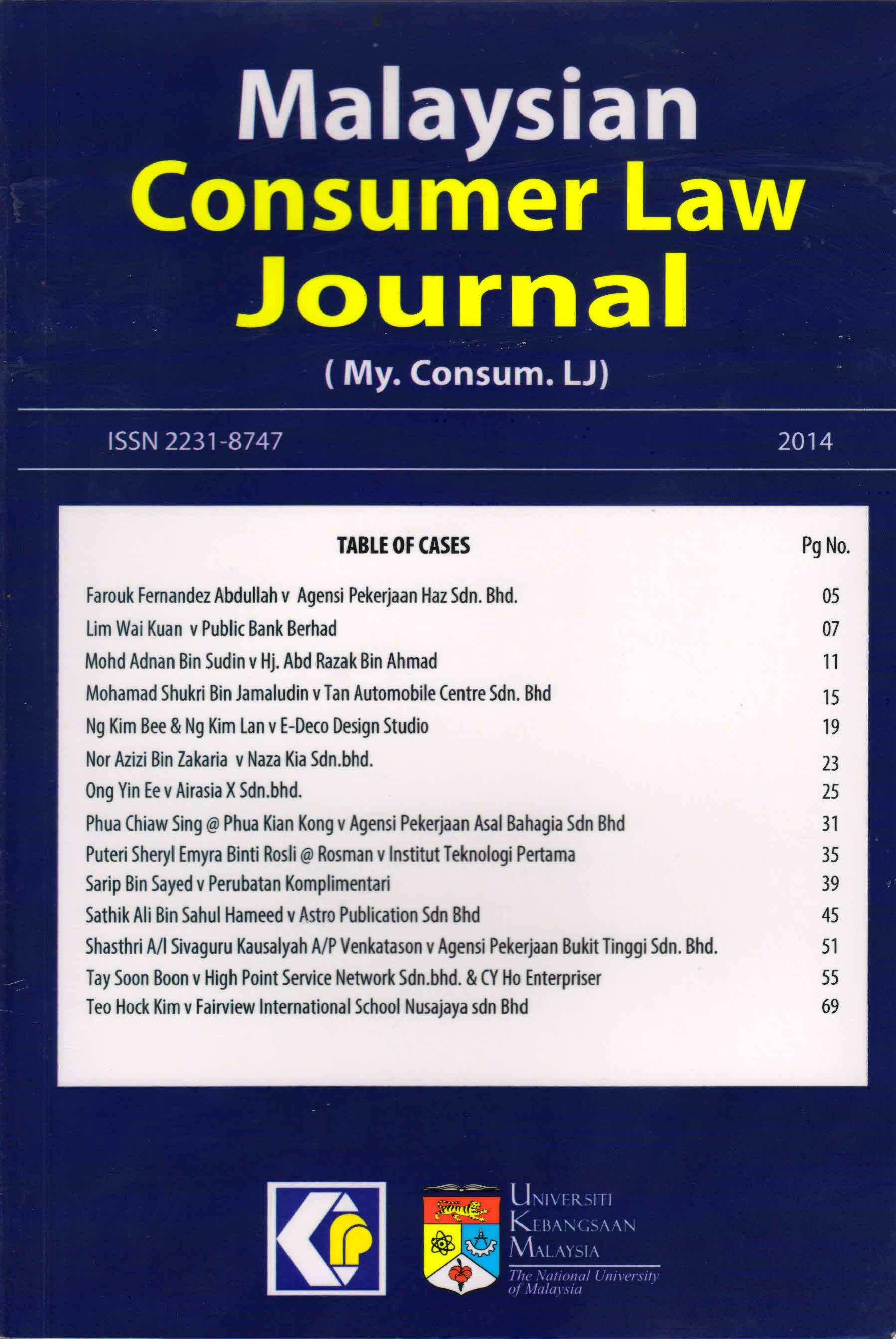 consumer journal 2014