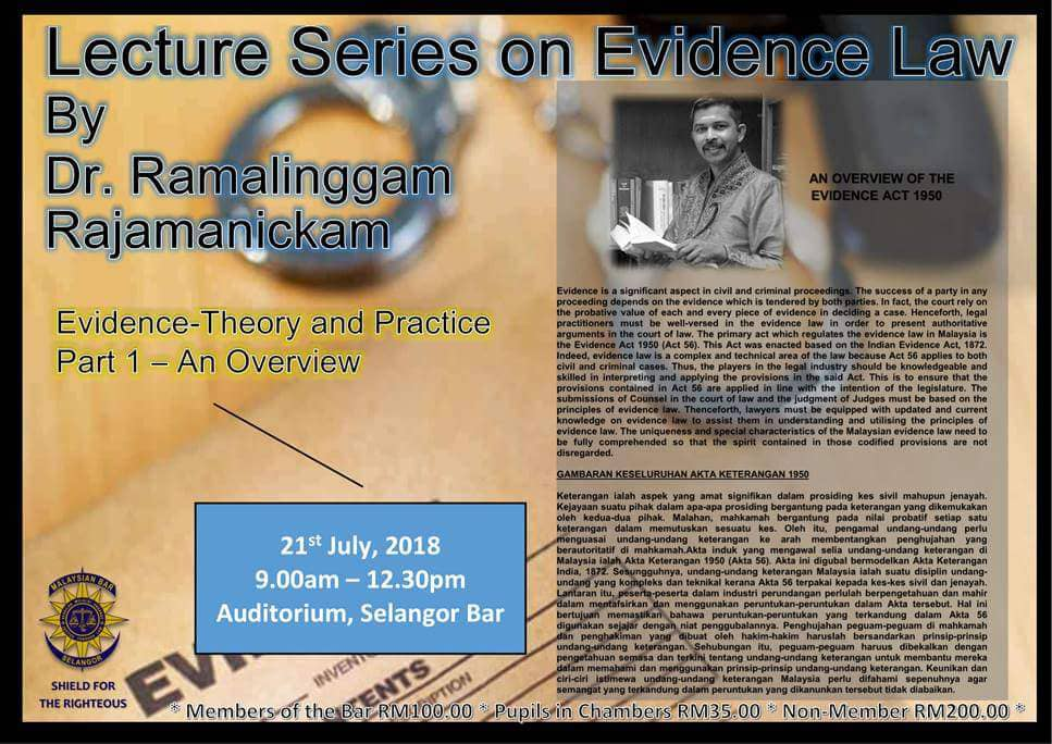Lecture Series on Evidence Law