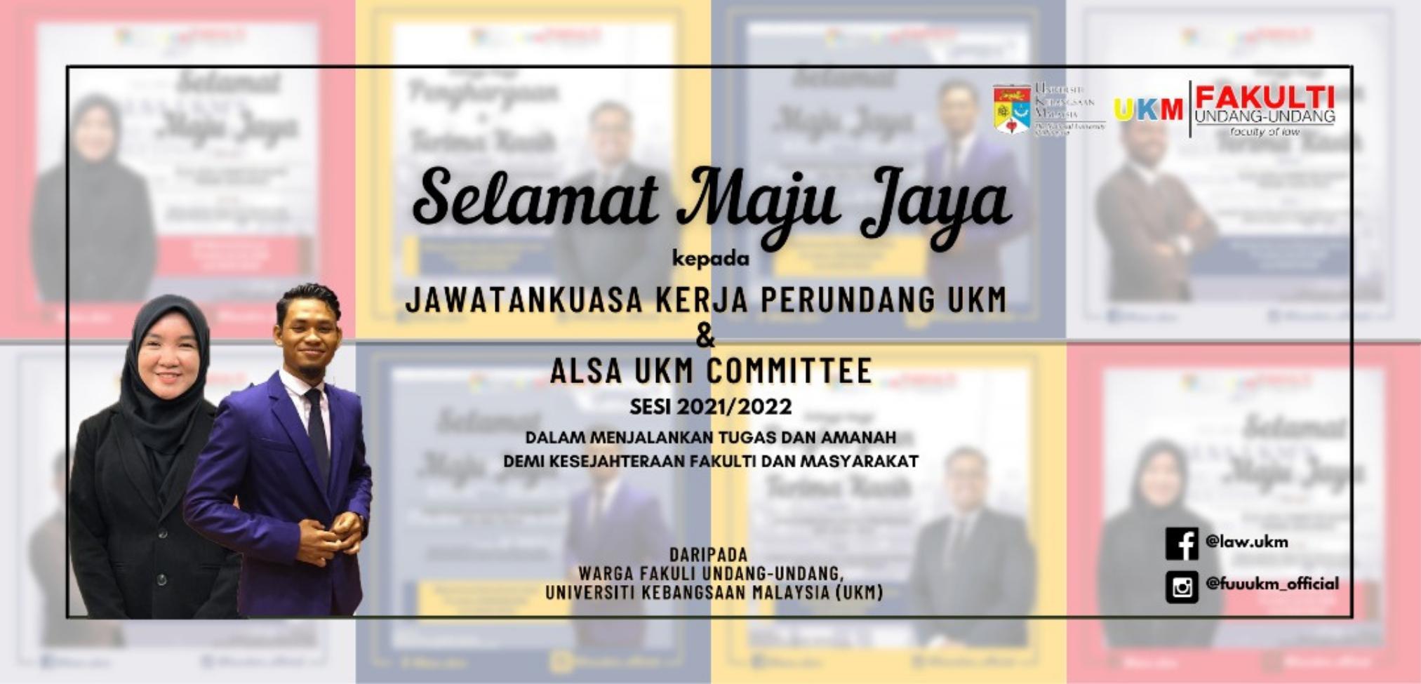 Selamat Maju Jaya Perundang & ALSA 2021-2022