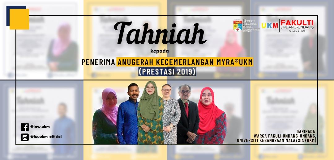 Anugerah Kecermelangan Myra Prestasi 2019