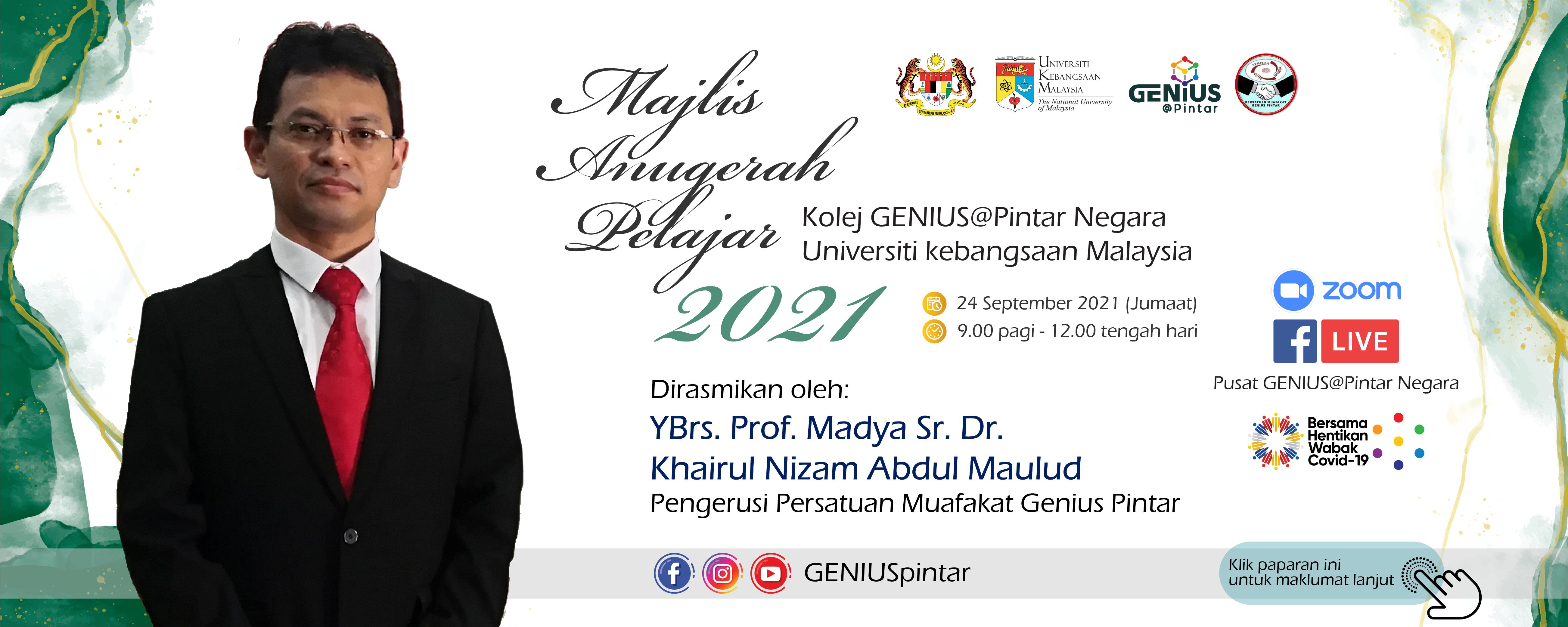 Majlis Anugerah Pelajar 2021