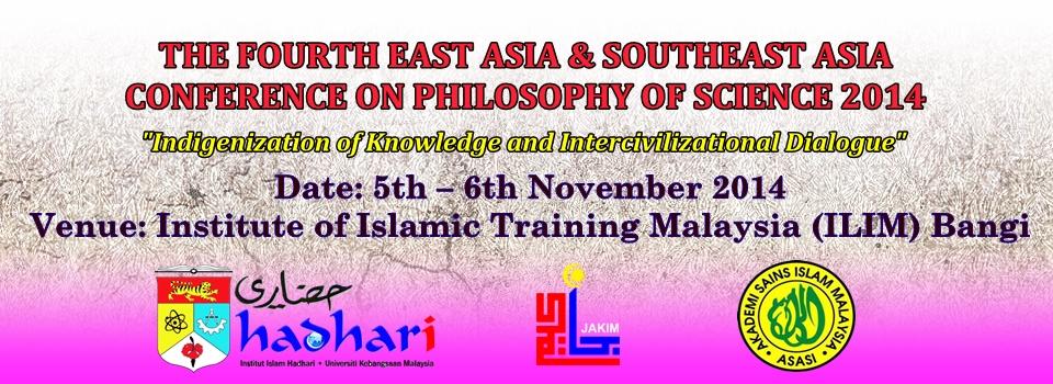 Logo seminar falsafah sains