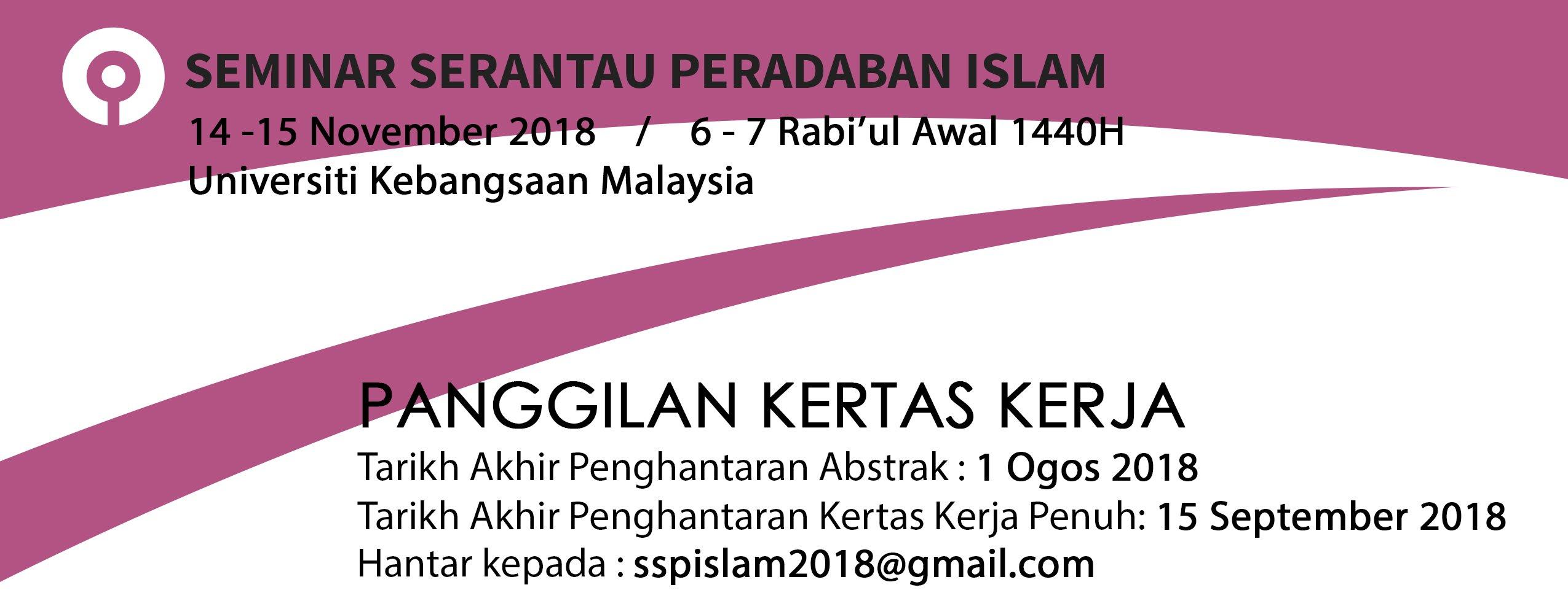 Seminar Serantau Peradaban Islam (Regional Seminar of Islamic Civilizational)