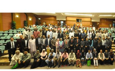 Seminar Serantau Peradaban Islam (IDDIS 2018)