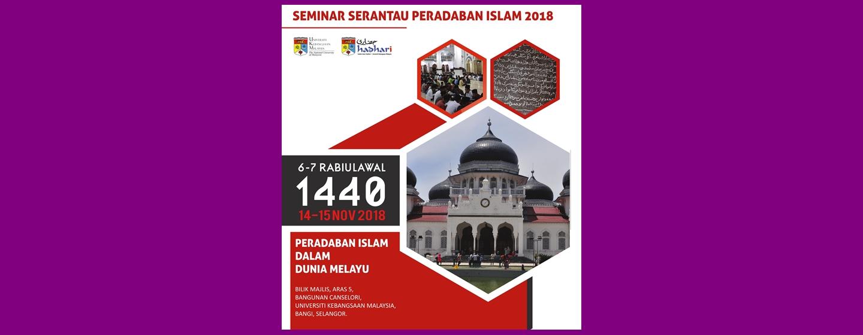 Seminar Serantau Peradaban Islam 2018