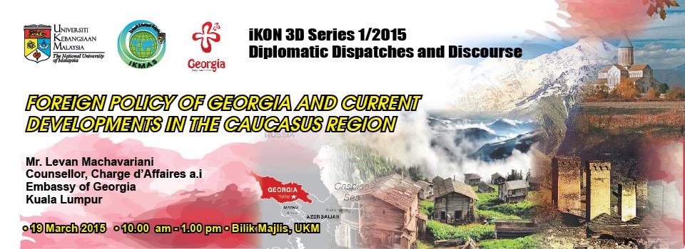 iKON 3D Series 1/2015