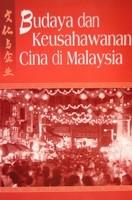 Budaya dan Keusahawanan Cina