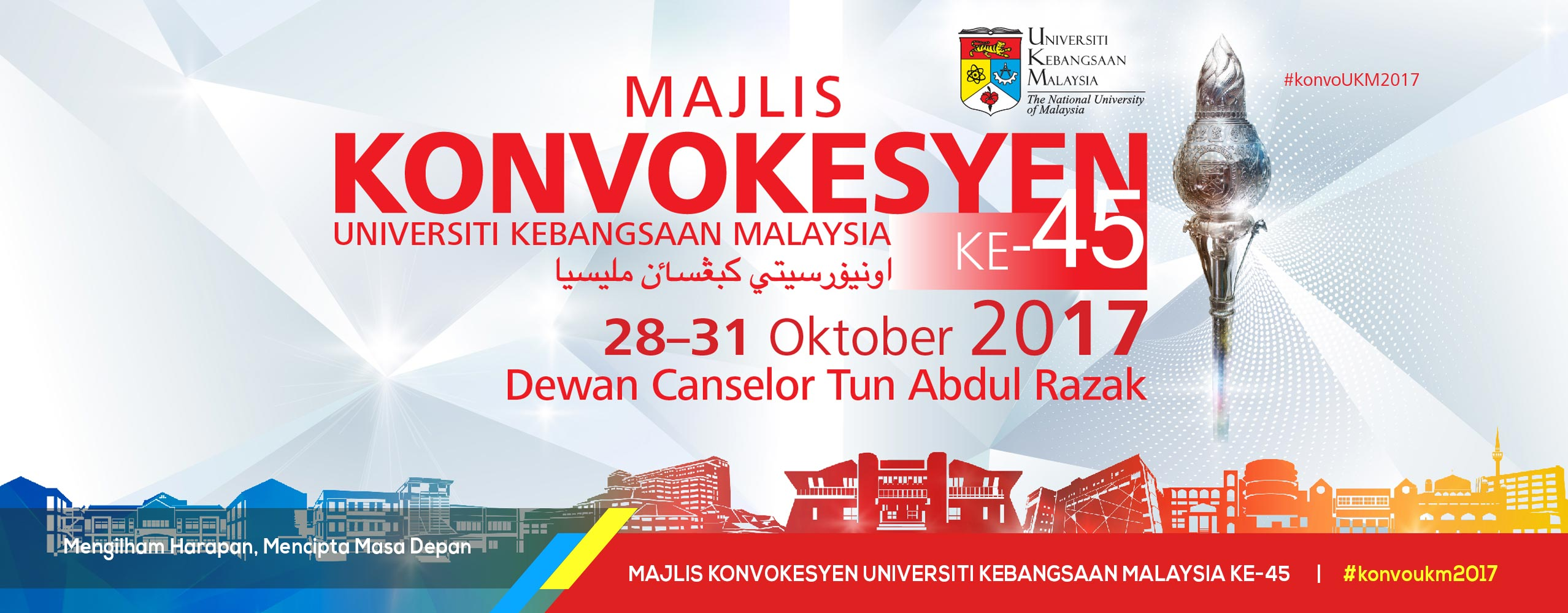 UKM Convocation