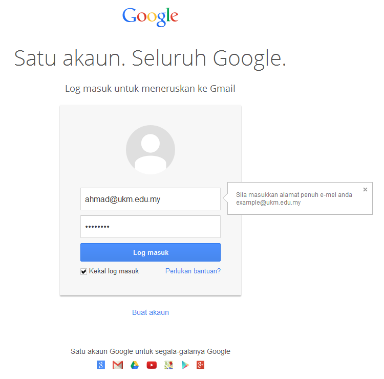 login_edu_google