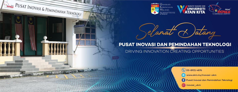 banner inovasi@ukm