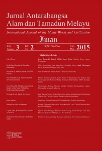 Cover Iman 3(2) 2015 (outside)