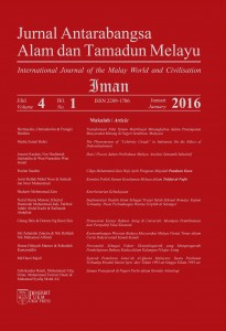 Cover Iman 4(1) 2016 (outside)