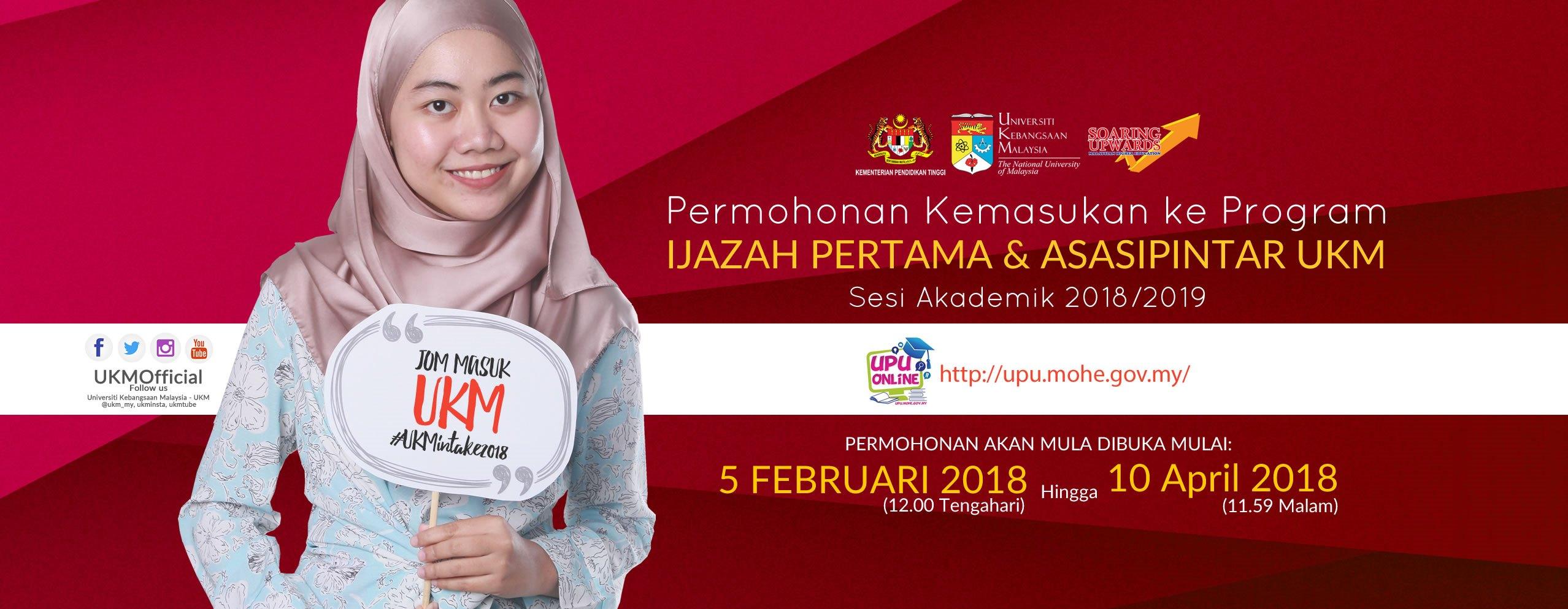 Phd coursework ukm