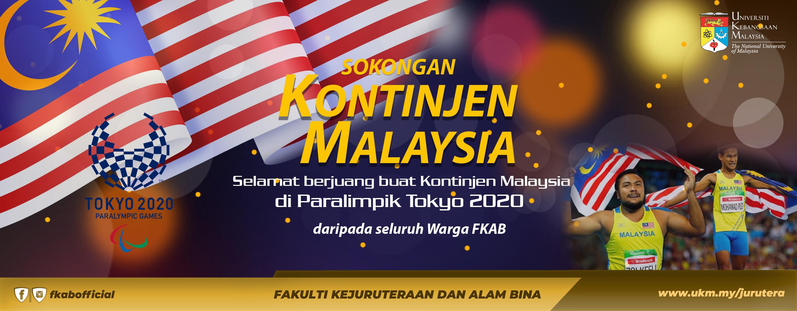 Banner Paralimpik 2020