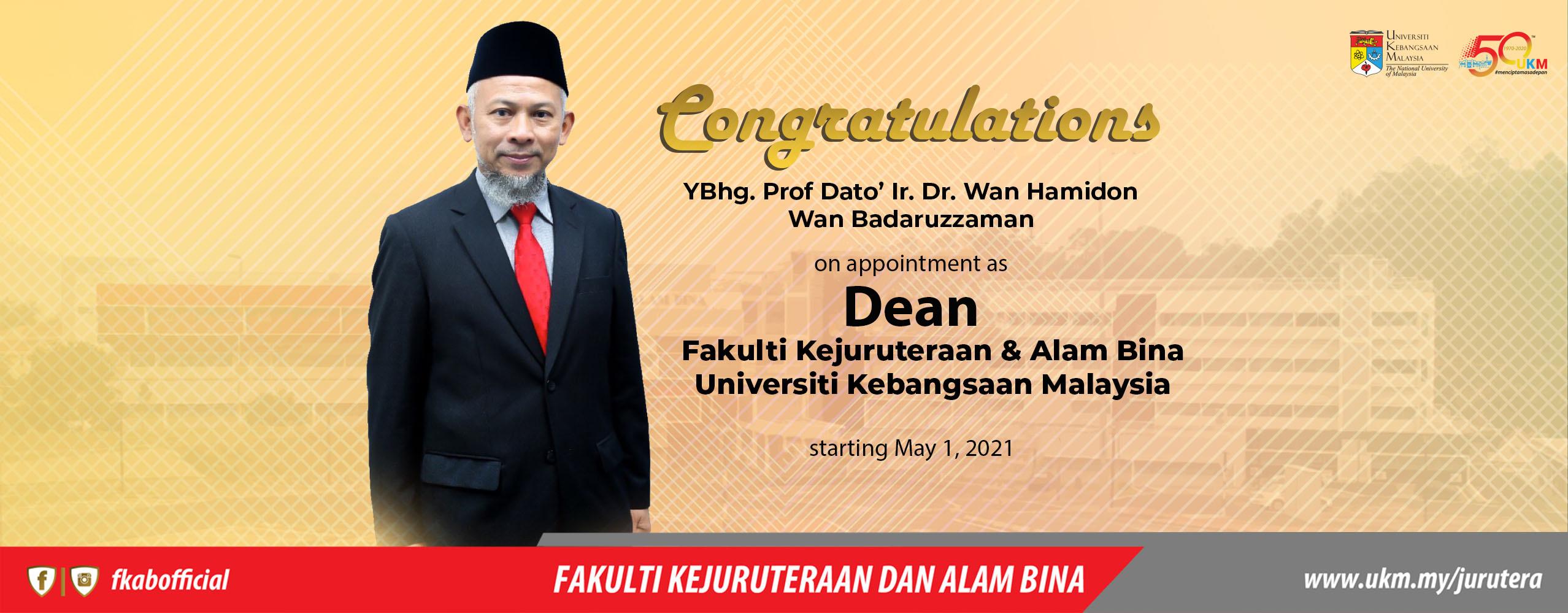 banner web dean