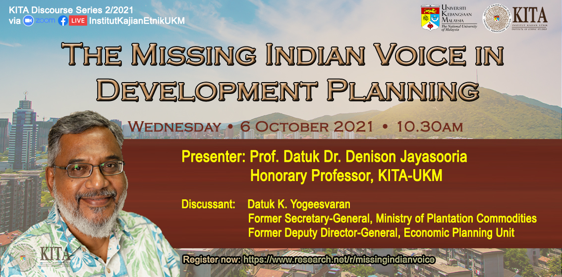 KITA Discourse Series 2/2021: The Missing Indian Voice in Development Planning