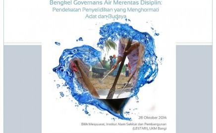 Bengkel Governans Air
