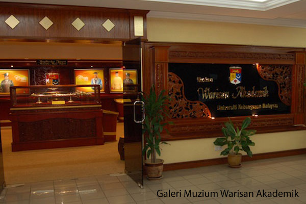 Galeri Muzium Warisan Akademik