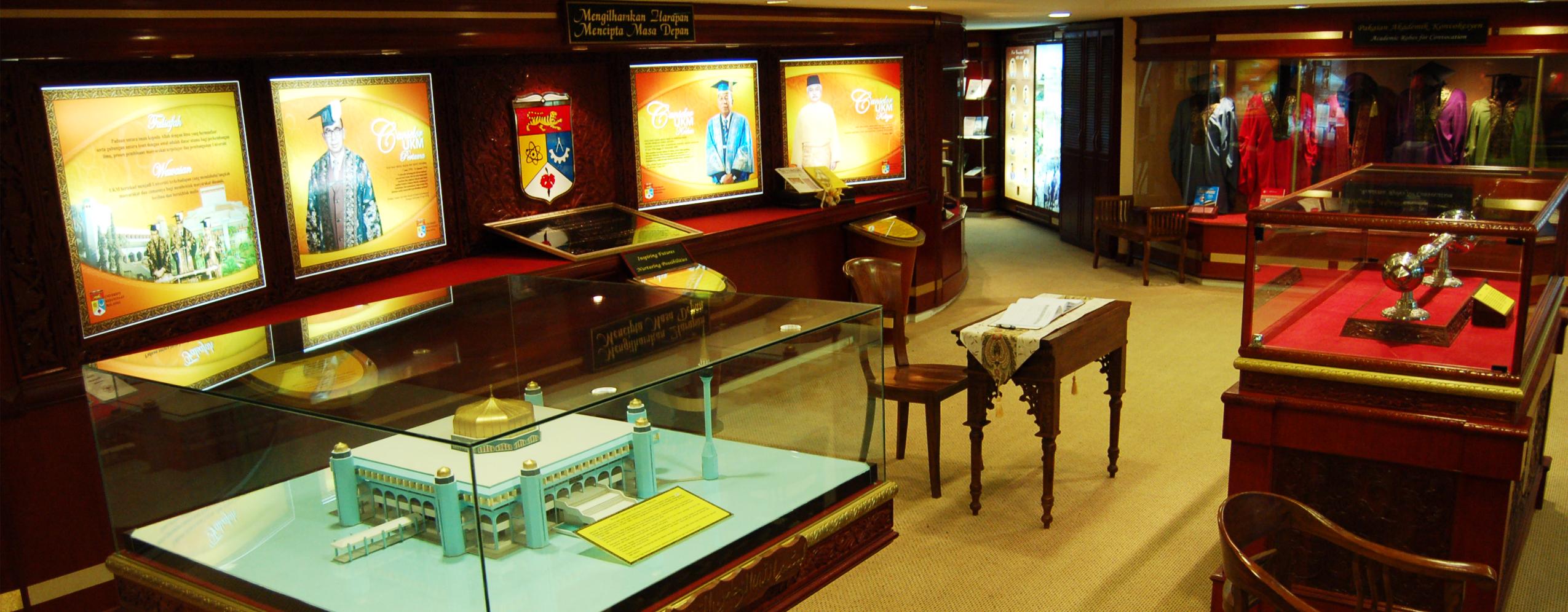 Muzium Warisan Akademik